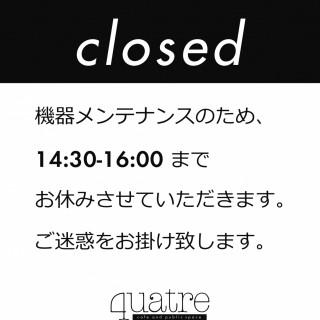 closed-sns