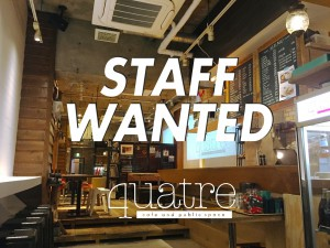 staffwanted
